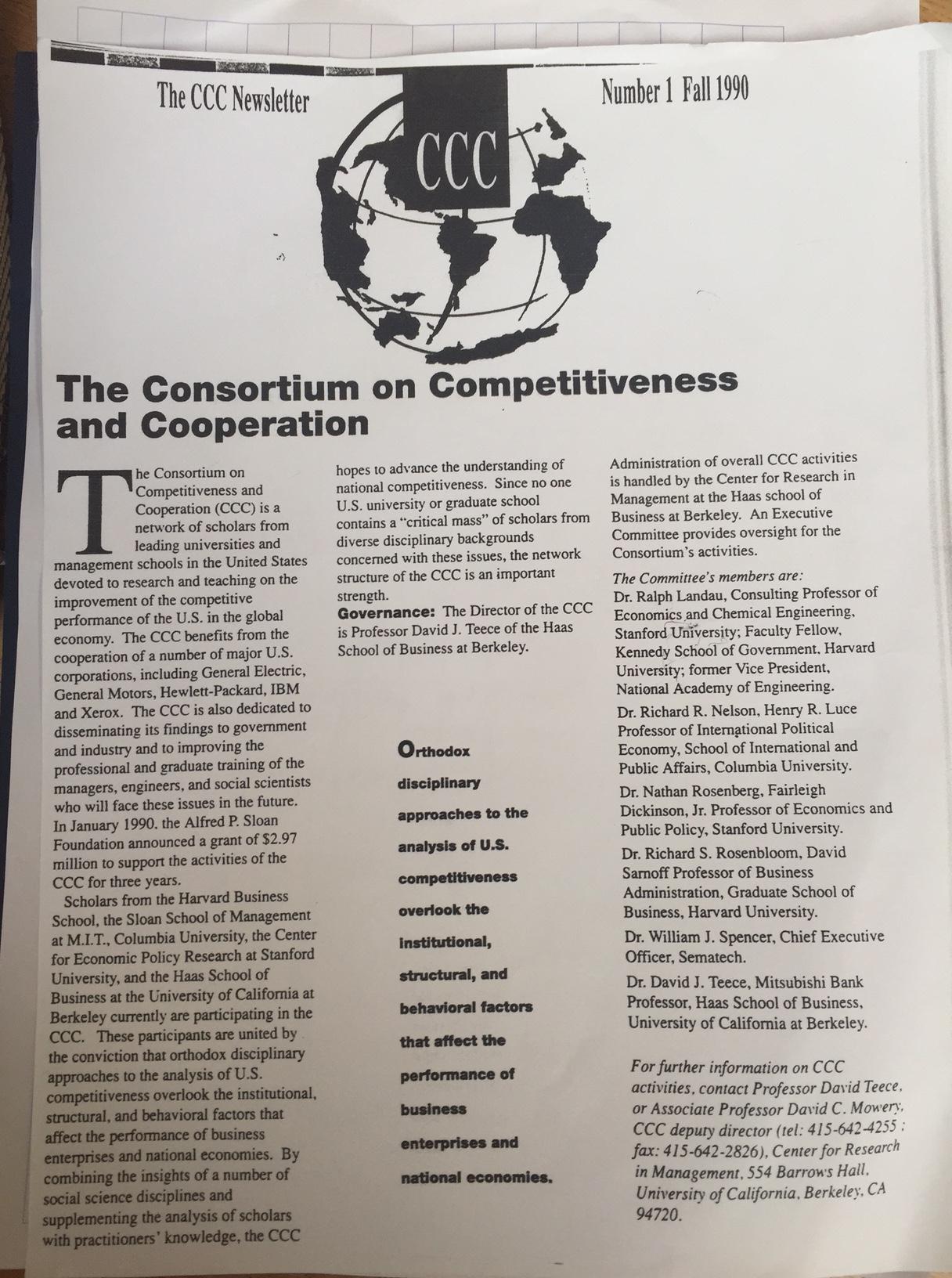 sample term paper on strategic management